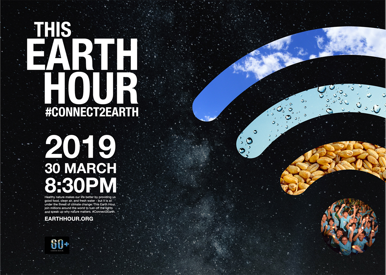 earth-hour-campania-2019