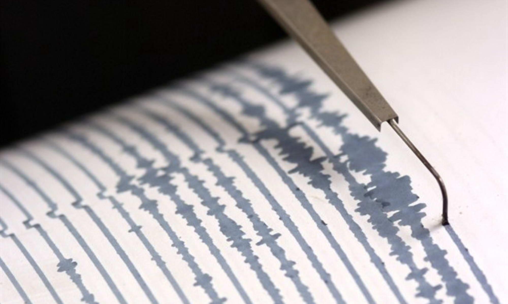 Photo of Terremoto nella notte in Umbria di magnitudo 3.0: epicentro a Mengara