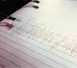 terremoto-oggi-italia-scosse-25-febbraio-2020