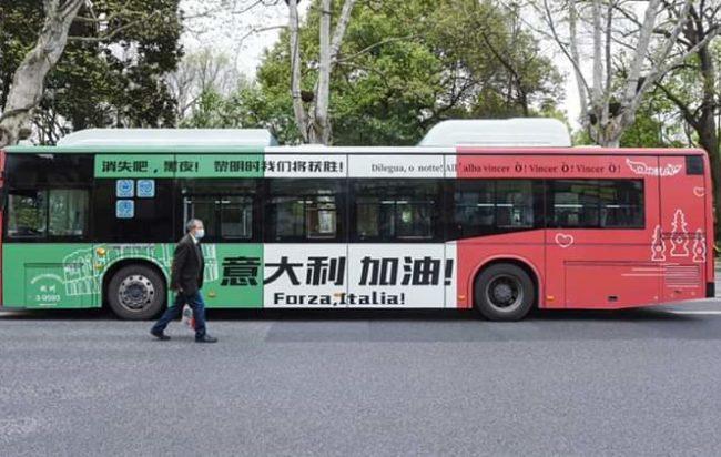 coronavirus-hangzhou-autobus