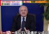 Coronavirus, De Luca in tutto il mondo: le frasi del governatore arrivano in Giappone