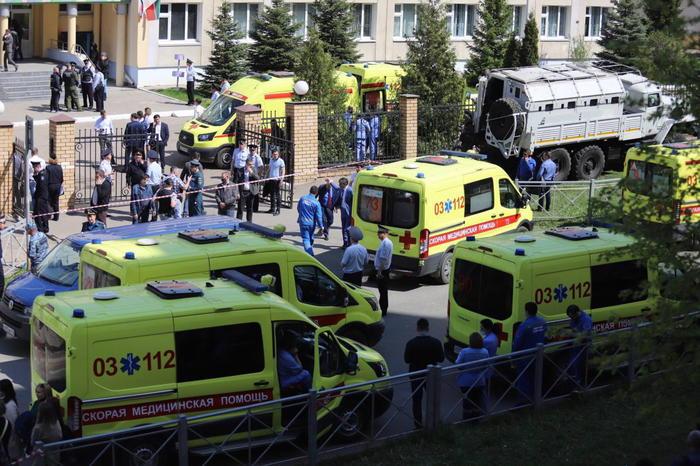 strage scuola russia